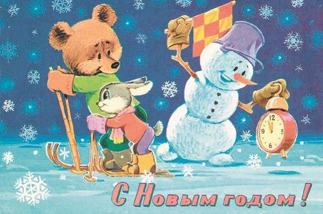Фото из личного архива Б. Москалева