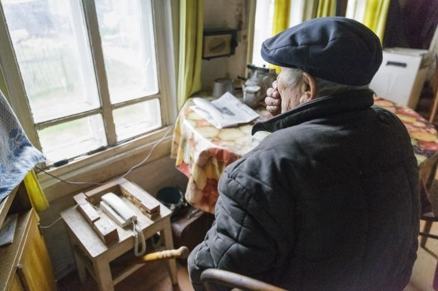 Одинокие пожилые люди часто становятся жертвами преступлений
