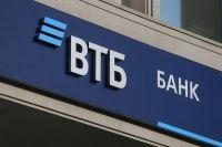 ВТБ банк подтвердил высокий уровень прозрачности корпоративных закупок