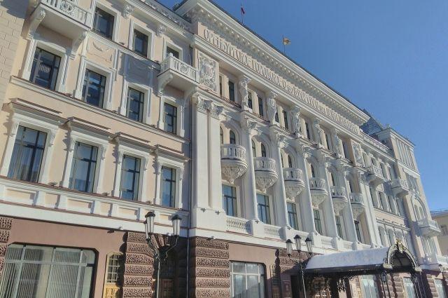 В администрации Оренбурга проходят кадровые изменения.