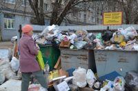 В Оренбуржье установлены тарифы на вывоз бытовых отходов.