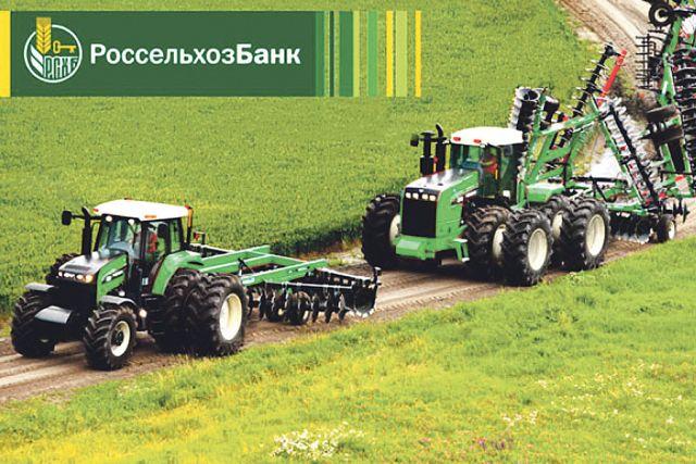 Только на сезонные  работы в 2018 году было выделено порядка 7,1 млрд рублей.