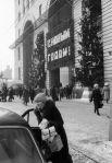 Москвичи торопятся сделать новогодние покупки в «Детском мире» накануне Нового года. 1987 год.