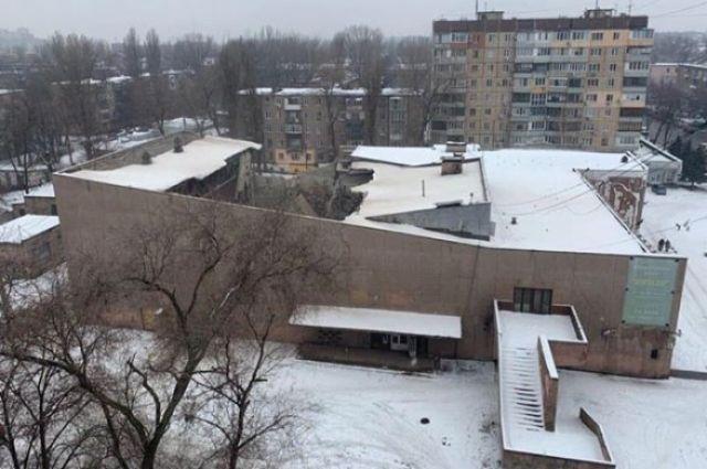 В Кривом Роге обрушилась крыша кинотеатра