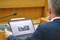 Экспертный совет Калужской области рассмотрел заявку нового предприятия на вступление в особую экономическую зону.