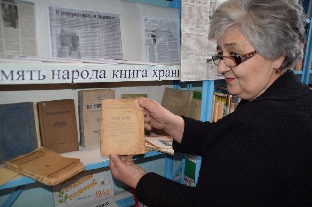 Спасённые библиотекарями книги стали гордостью их фонда.