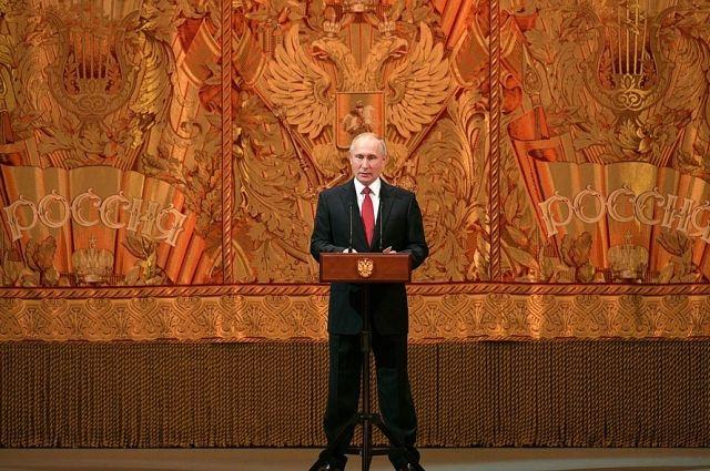 Владимир Путин поведал опланах нановогодние праздники