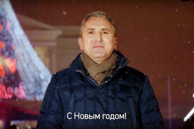 Новогоднее видео Александра Моора набирает просмотры