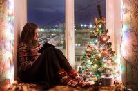 Рождественские каникулы продолжаются.