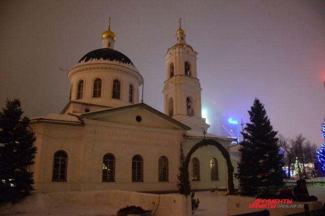 Богослужение в Никольском соборе Оренбурга начнется 31 декабря.