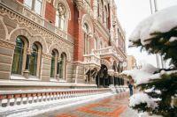 В 2019 году украинские семьи и бизнес станут богаче, - прогноз Совета НБУ