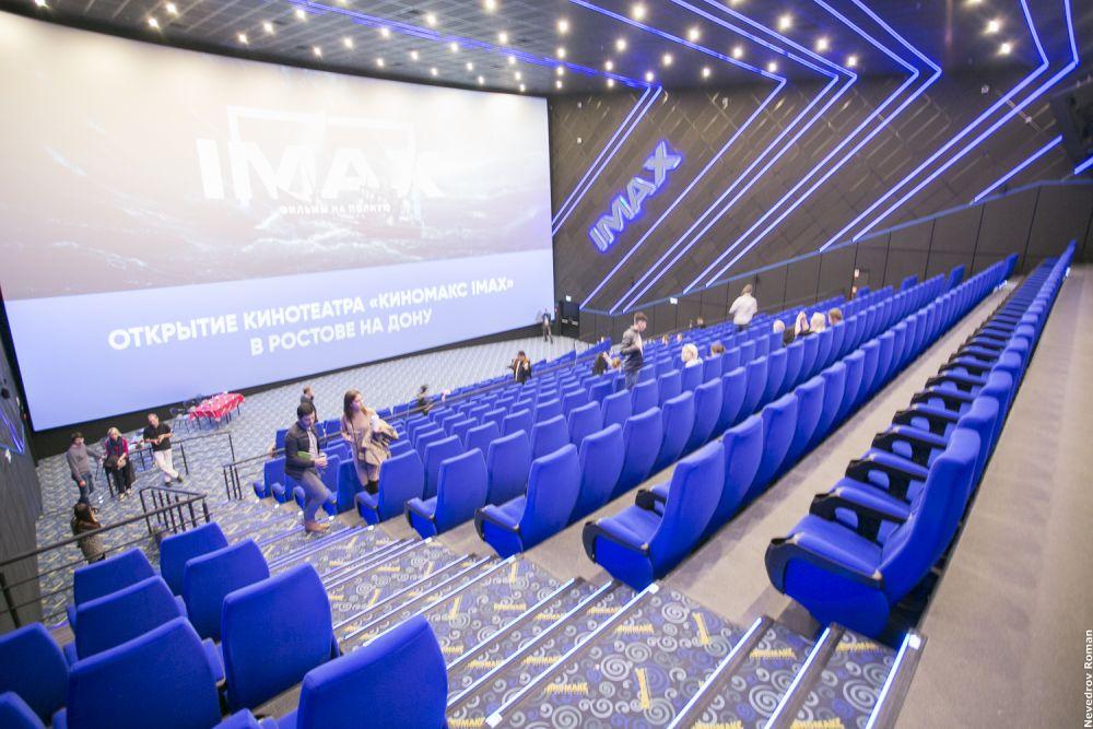 1 ноября открылся кинотеатр IMAX в Ростове.