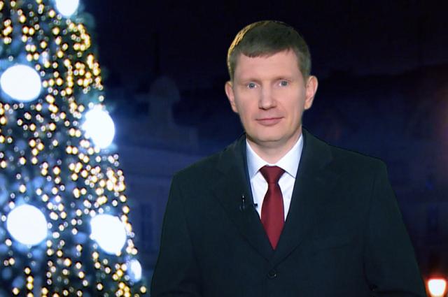 В своём поздравлении Максим Решетников отметил, что в 2018 году каждый из прикамцев сделал что-то, чтобы жизнь в регионе стала лучше.
