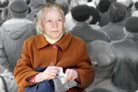 В Украине с января повысили минимальную пенсию: подробности