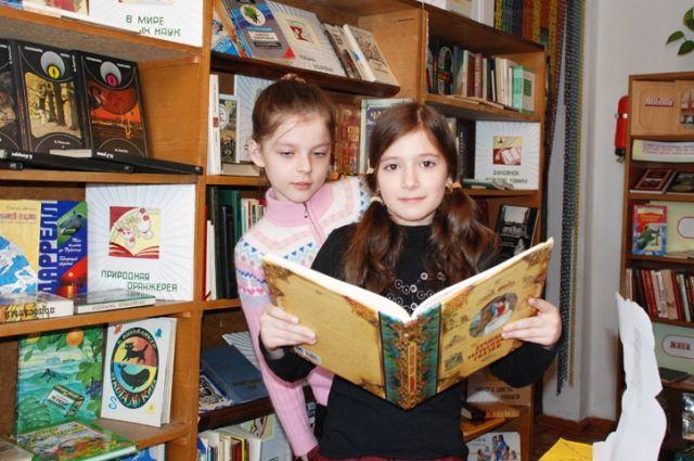 Юргинская центральная библиотека отметила 95-летие