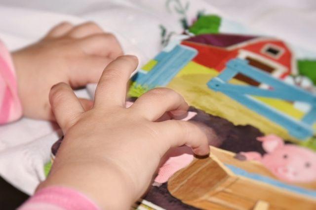 В библиотеке тюменского «Родника» праздновали «Книжкины именины»