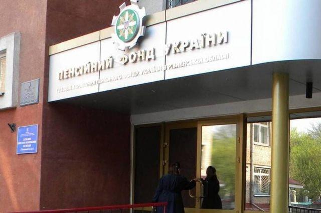 В правительстве заявили о недостаче средств на выплату пенсий на счетах ПФУ