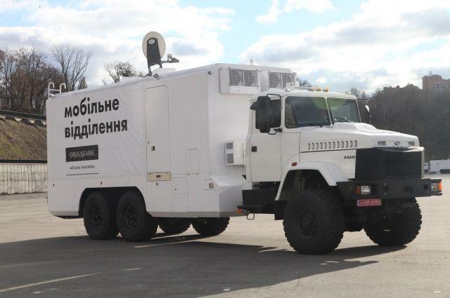 13cde1d3da8d Ощадбанк направил мобильные пункты для выдачи пенсий на Донбасс  график
