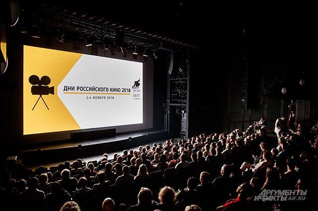 Тюменцев приглашают посмотреть бесплатное кино