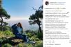 А вот Мишель Андраде, видимо, потянулась за своими корнями и отправилась в Испанию - Каталонию и Барселону и фотографируется на фоне архитектуры Испании.