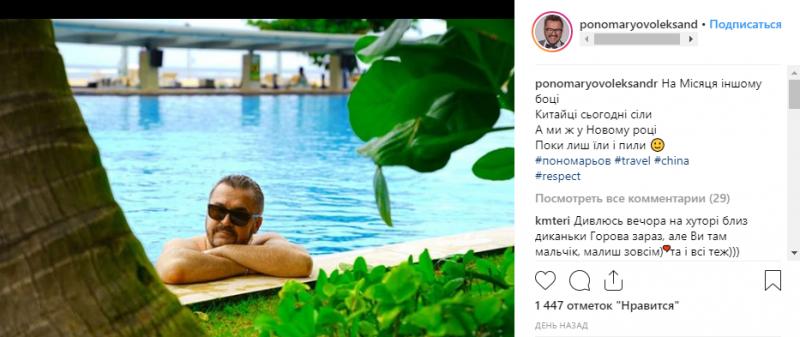 А вот Александр Пономарев отправился в Китай, где в стихотворной форме делится фотографиями со отдыха и пишет стихи. Что ж, желаем вдохновения!