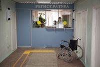 Тюменским инвалидам станет удобнее пользоваться городской инфаструктурой