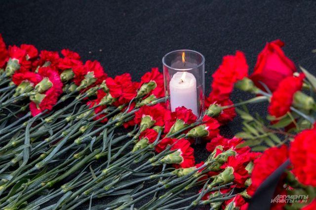 Взрыв произошел 31 декабря около 6.00.