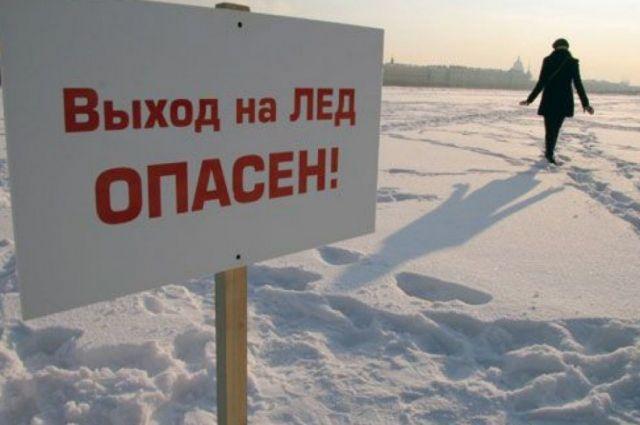 В Тюмени мальчик провалился под лед