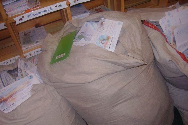 Более 800 посланий Деду Морозу отправили тюменские дети