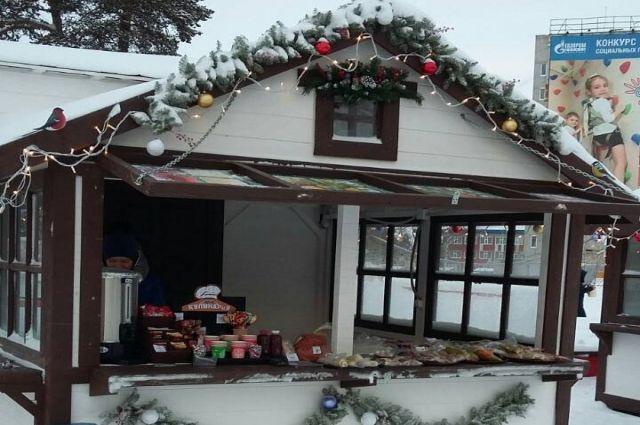 Ноябряне отмечают Рождество ярмаркой, гуляниями и концертом