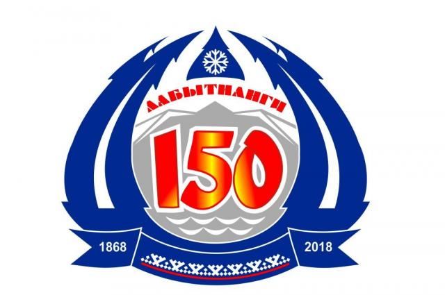Ямальские танцоры завоевали гран-при международного конкурса в Минске