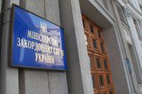 В МИД предлагают запретить россиянам въезд в Украину на постоянной основе