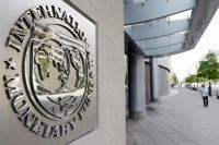 МВФ: В Украине сократится дефицит ПФУ и вырастут пенсии