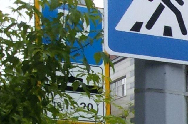 Цена на парковку в нескольких районах Перми может подняться.
