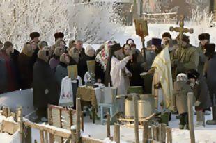 Также верующие идут к водоёмам в день празднования Крещения Господня, чтобы совершить освящение воды.