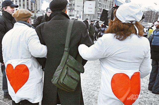К пациентам нужно относиться с любовью.