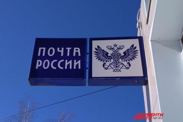 Ульяна Трескова<br />  АиФ