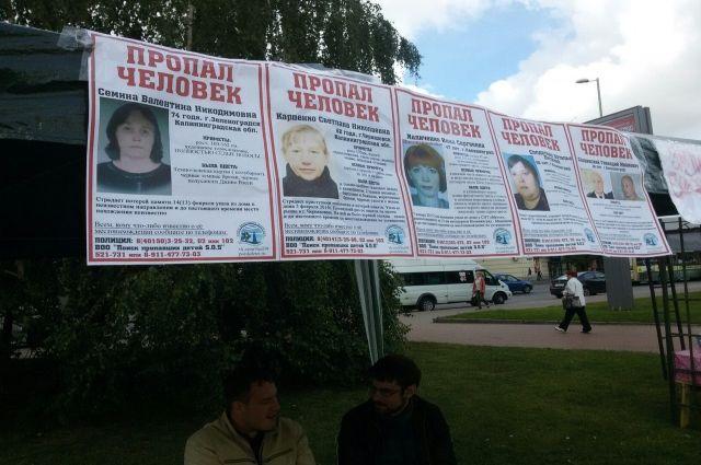 На улицах облцентра нередко можно увидеть такие плакаты