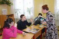 Для обучения инвалидов используют специальные методики.