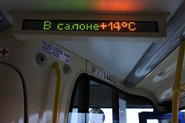 Восемь автобусов Ноябрьска оснастили цифровыми табло
