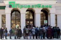 Приватбанк сообщил о планах по сбору старых задолженностей с карт клиентов