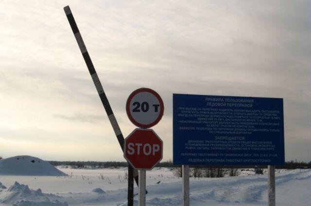 Переправа в Омской области может выдержать нагрузку в 20 тонн