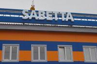 В Сабетте завершено строительство объектов морского арктического порта