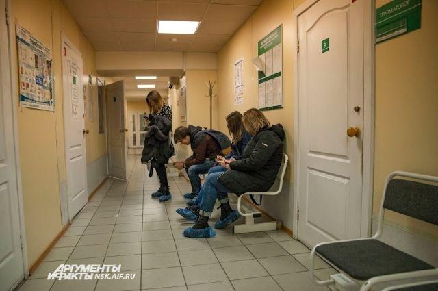 Общая сумма образовавшейся перед медиками задолженности составила почти 560 тысяч рублей.