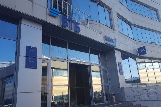 режим работы банка хоум кредит город ульяновск