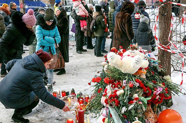 «Соболезнования не посылались». Киев игнорировал трагедию в Магнитогорске