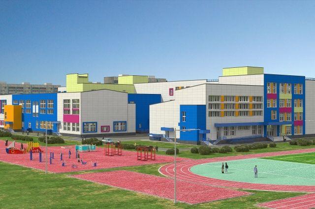 В Амурском посёлке Омска построят школу за 656 млн рублей