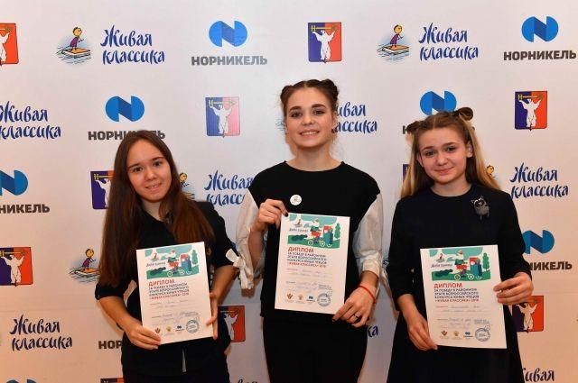 Ямальские участники «Живой классики» могут пройти прослушивание в ГИТИС