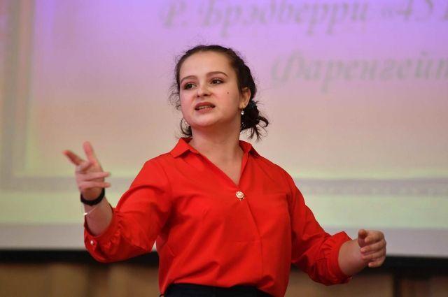 Впервые прослушивания в ГИТИС во время регионального этапа конкурса прошли в прошлом году в Норильске.