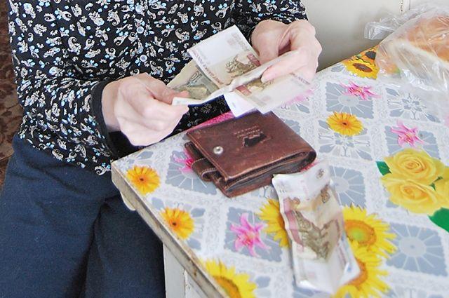 Пенсии «молчунов» переведут в НПФ Внешэкономбанка